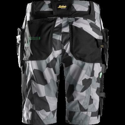 COFRA Lofn S3 ESD SRC защитные ботинки